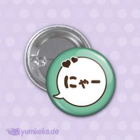 Nya~ Button (Hiragana)