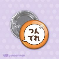 TsunDere Button (Hiragana)