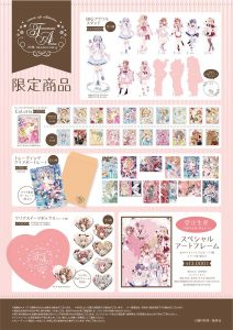 Arina Tanemura Cafe in Tokyo 2019 - Merchandise
